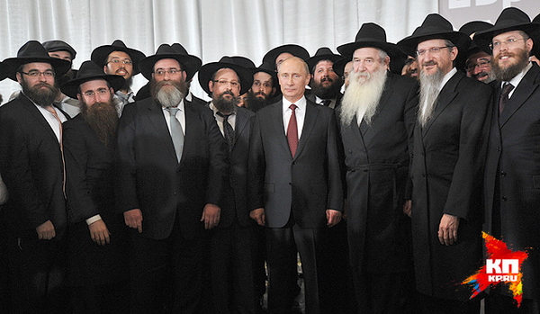евреи в правительстве рф: